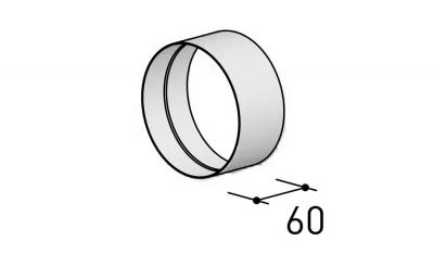 6000300 BERBEL Rundrohrverbinder R 125 mm